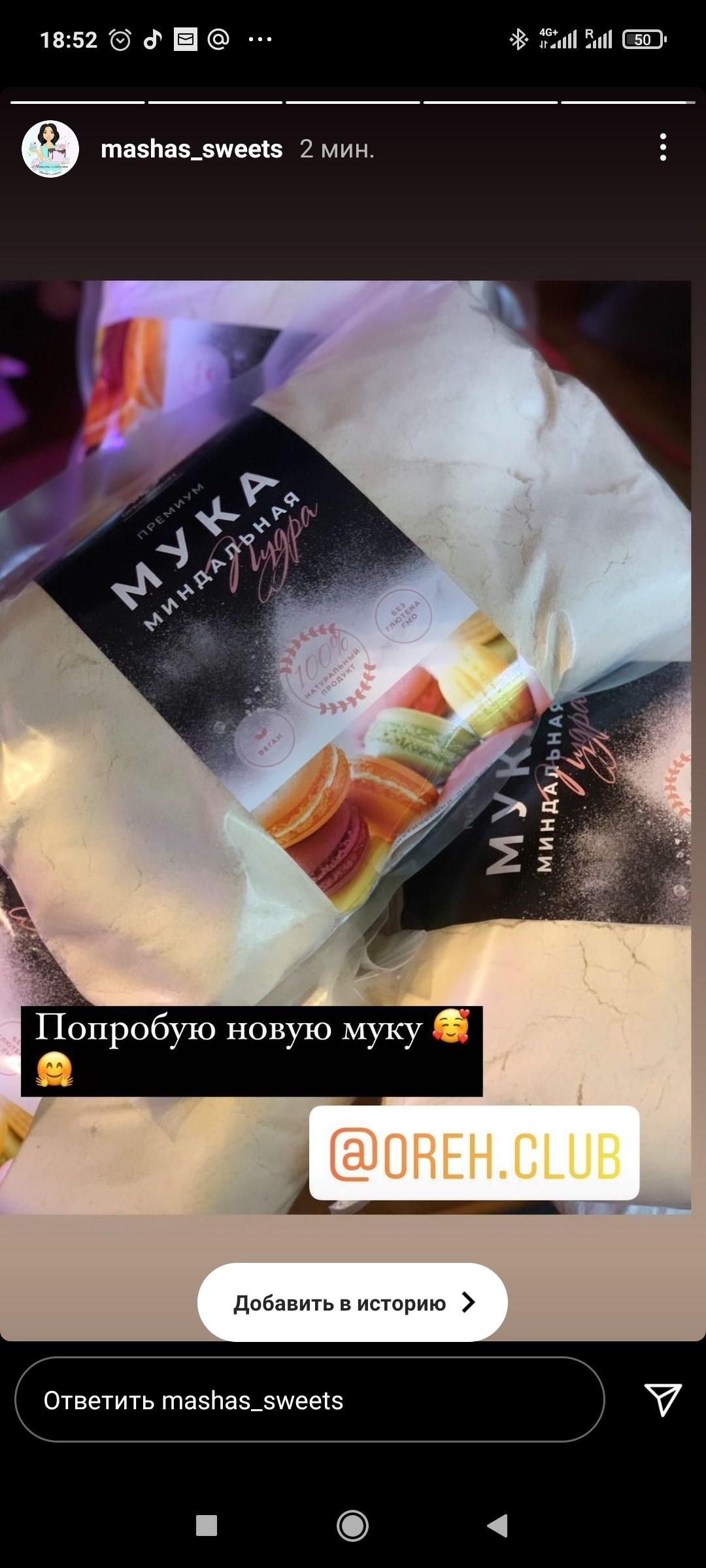 mashas_sweets