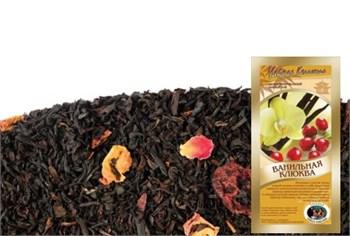 Чай Ванильная клюква - фото 6421