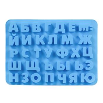 Силиконовая форма Алфавит (Большая) - фото 6780