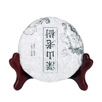 Чай Шень Шань Лао Шу (Шен) - фото 7179