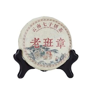 Чай Лао Бань Чжан (Шу) - фото 7180