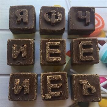 Глазурь шоколадная Алфавит - фото 7251