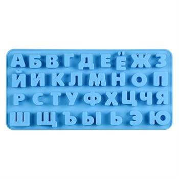 Силиконовая форма для шоколада Алфавит - фото 7270