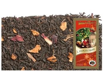 Чай Рождественский - фото 7526