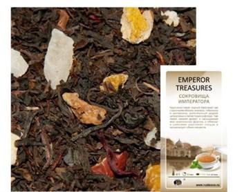 Чай Сокровища Императора - фото 7528