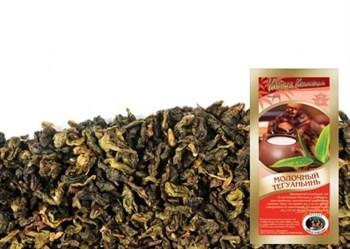 Чай Молочный тегуаньинь - фото 8250