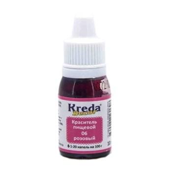 Краситель Kreda Decor (Розовый) - фото 8978