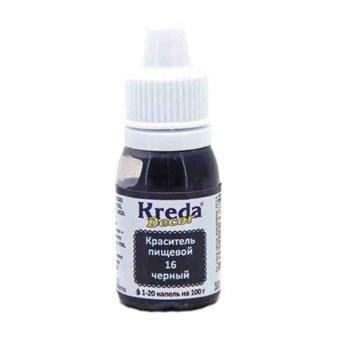 Краситель Kreda Decor (Чёрный) - фото 8986