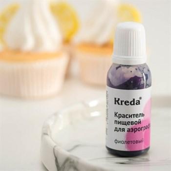 """Краситель пищевой для аэрографа """"Kreda"""" (фиолетовый) - фото 9250"""