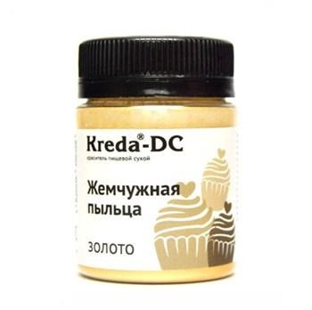 """Краситель Kreda-DC Жемчужная пыльца """"Золото"""" - фото 9356"""