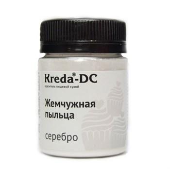 """Краситель Kreda-DC Жемчужная пыльца """"Серебро"""" - фото 9357"""