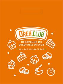 Подарочный пакет OREH.CLUB