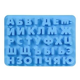 Силиконовая форма Алфавит (Большая)