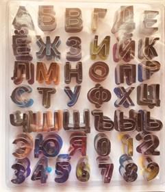 Набор металлических вырубок Алфавит русский + Цифры
