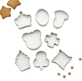 Набор форм для печенья Ассорти 8 шт