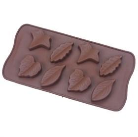 Силиконовая форма для шоколада Листья