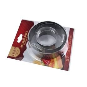 Металлический набор для печенья Круг (3 шт)