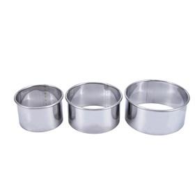 Металлические кольца для вырубки (3 шт)
