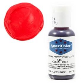 Краситель Coral Red (Коралловый красный)