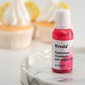 """Краситель пищевой для аэрографа """"Kreda"""" (розовый)"""