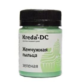 """Краситель Kreda-DC Жемчужная пыльца """"Зеленая"""""""