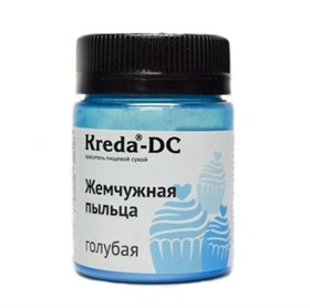 """Краситель Kreda-DC Жемчужная пыльца """"Голубая"""""""