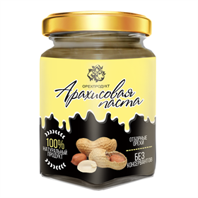 Арахисовая паста (натуральная)