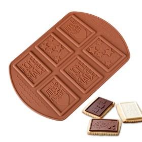 Силиконовая форма для шоколада Мыло