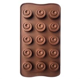 Силиконовая форма для шоколада Конфетки Радужные